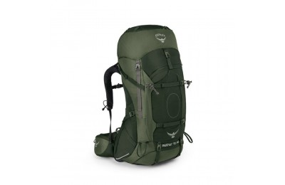 last chance osprey aether ag 70 l backpack  adriondack green limited sale best price