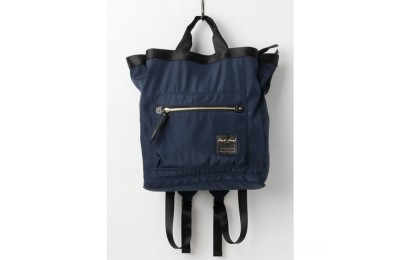 limited sale anello legato nylon 2 way rucksack in navy best price last chance